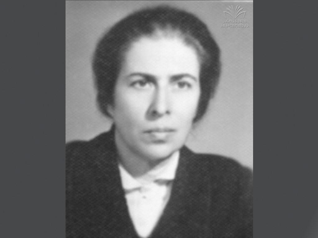 ელენე მეტრეველის დაბადების 100 წლისთავისადმი მიძღვნილი სამეცნიერო კონფერენცია [გადაცემა II]