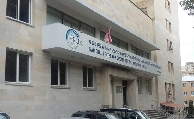 В Тбилиси выявлен факт заболевания сибирской язвой