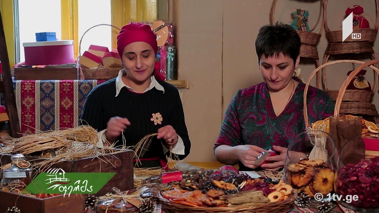 #არტიშოკი ჩირის წარმოებაში გაერთიანებული დები ჯიქიების წარმატებული ბიზნესი