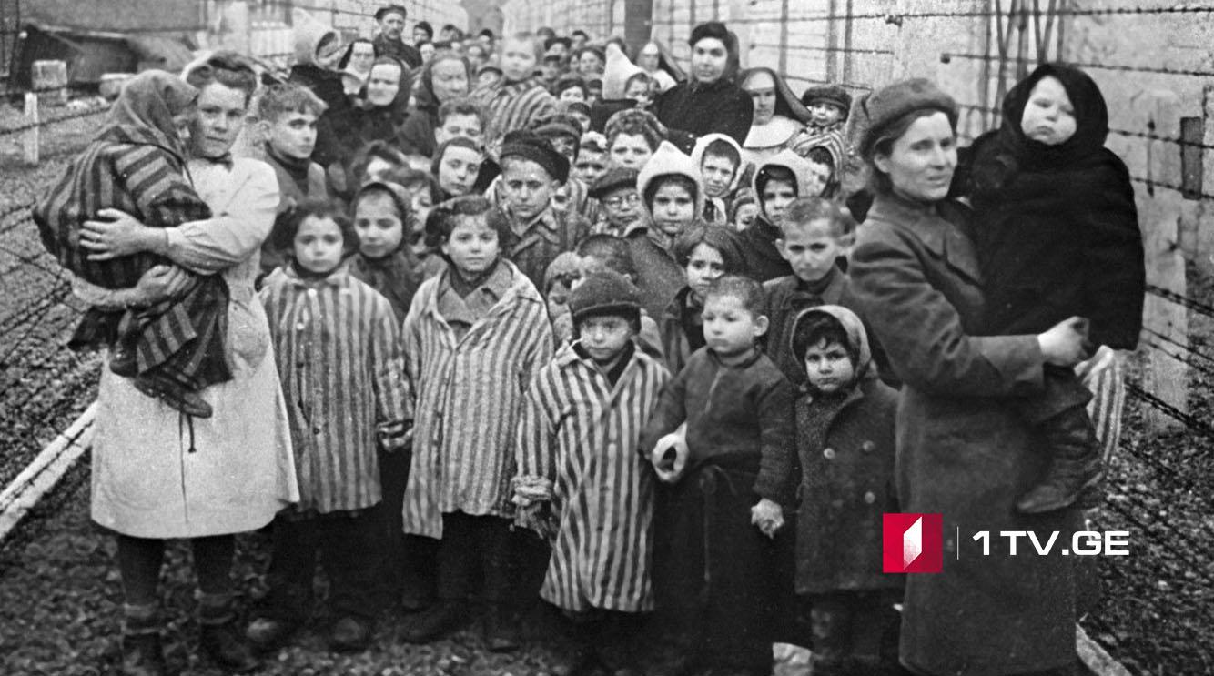 ჰოლოკოსტი - გენოციდი, რომელმაც მსოფლიო შეცვალა