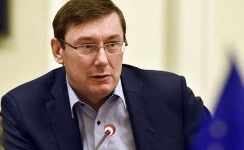 «Рух новых сил» - КДК прокуроров открыла дисциплинарное производство в отношении Луценко