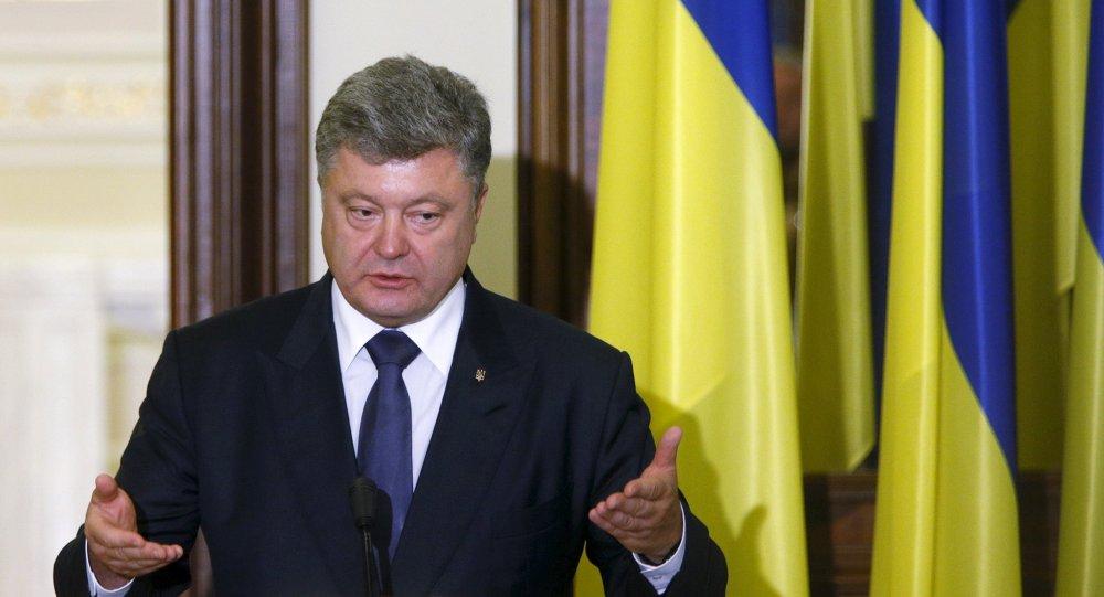 Петр Порошенко подписал закон о реинтеграции Донбасса