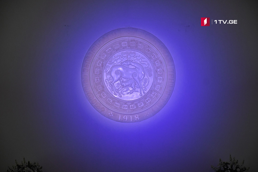 Қaрҭтәи aҳәынҭқaррaтә университет aиубилеи инaмaдaны Ауниверситет лого aaдыртит
