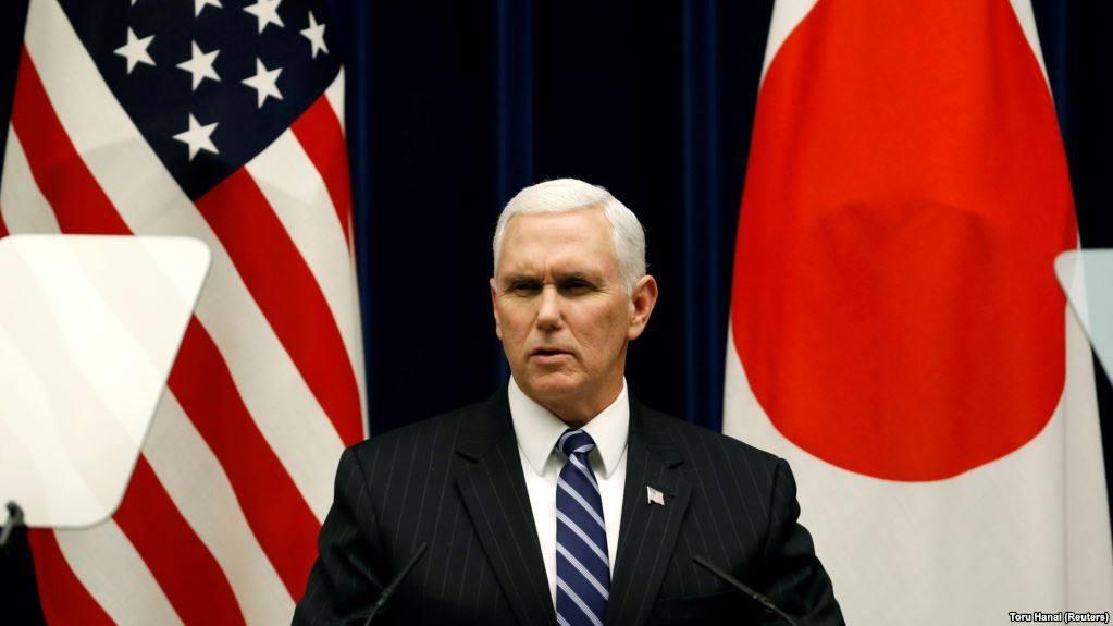 მაიკ პენსი - აშშ-ი ჩრდილოეთ კორეის წინააღმდეგ მკაცრი სანქციების ახალ პაკეტს ამზადებს
