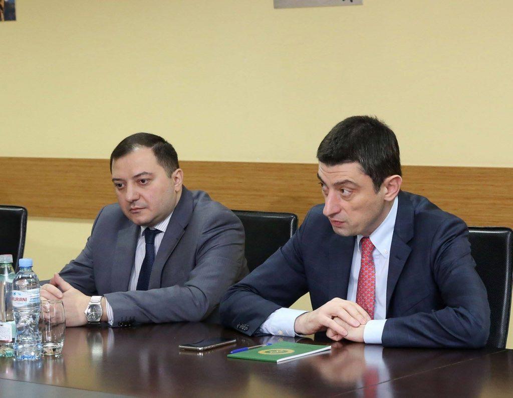 Temur Kekelidze appointed as Head of MIA Border Police