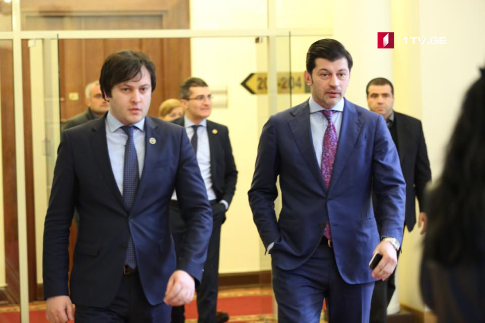 Executive and general secretaries of Georgian Dream leave for Strasbourg