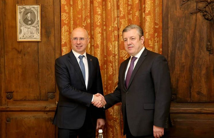 Georgian PM to take part in GUAM Summit