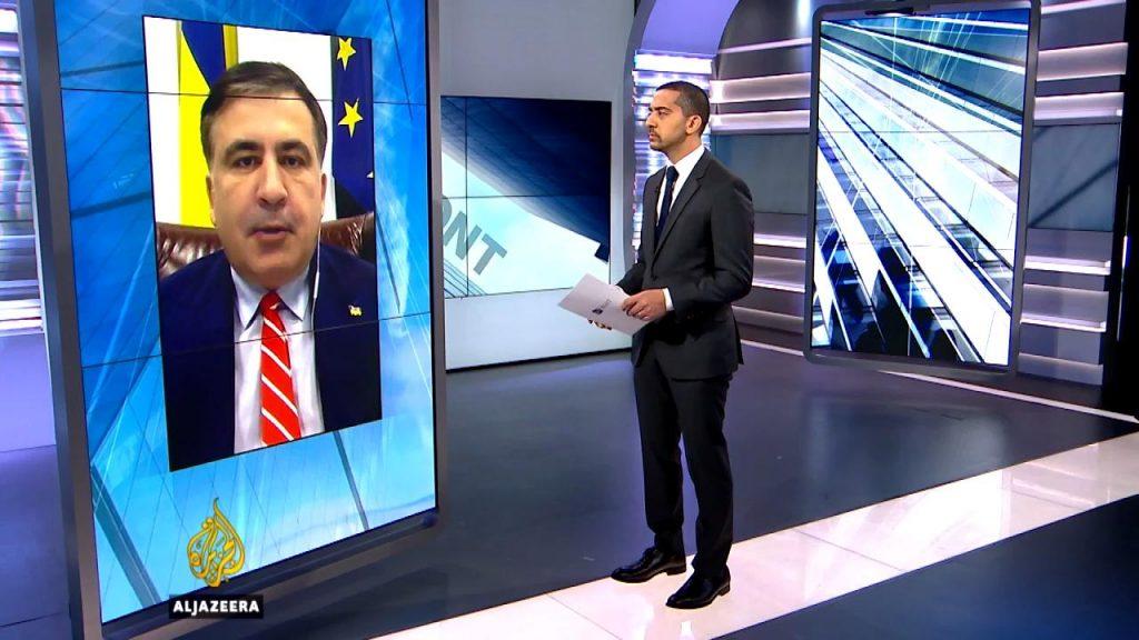 Al Jazeera-სჟურნალისტი სააკაშვილს - თუ ასეთი უდანაშაულო ხართ, რატომ არ ბრუნდებით საქართველოში