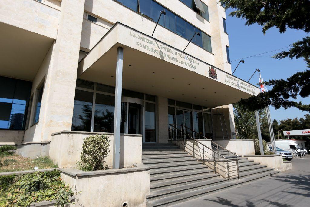Министерство здравоохранения распространяет информацию о положении в Сурамской психиатрической клинике