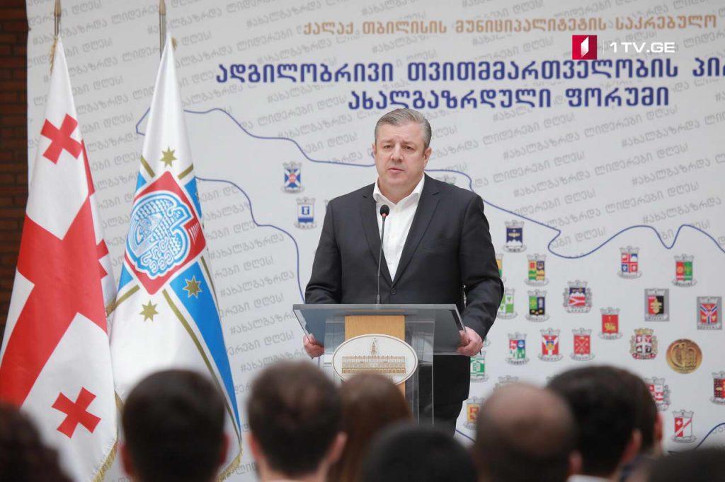 Георгий Квирикашвили-Важно, чтобы в грузинскую политику влилась новая энергия
