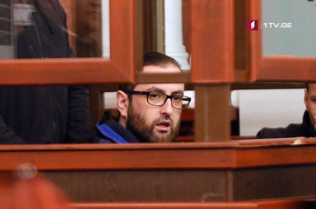 Апелляционный суд оставил в силе решение Тбилисского городского суда по делу по т.н делу «О цианиде»