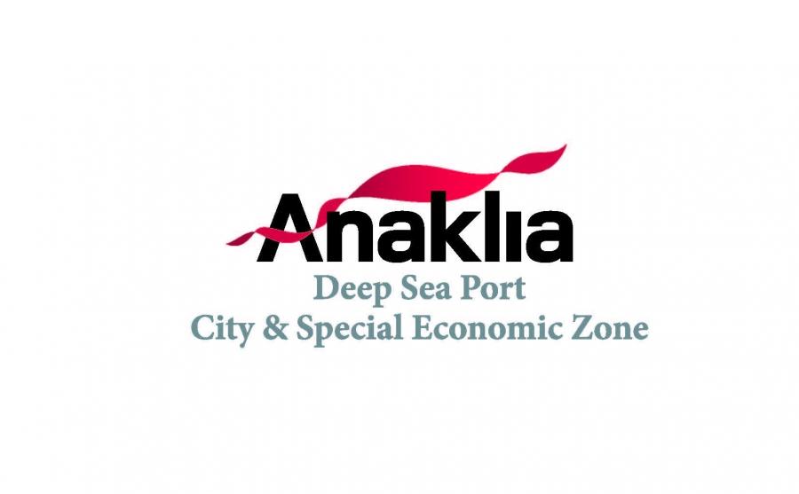 """სპეციალური ეკონომიკური ზონისა და ქალაქების ინოვაციური მართვის ექსპერტები """"ანაკლია სითის"""" პროექტში ერთვებიან"""