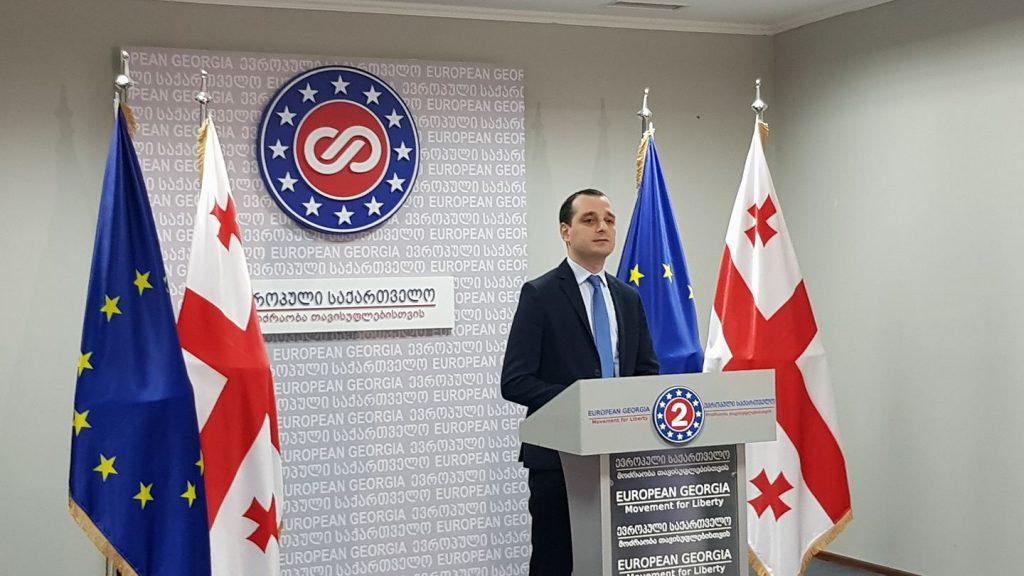 """""""ევროპული საქართველო"""" თავდაცვის სამინისტროს თანხების არამიზნობრივ ხარჯვაში ადანაშაულებს"""