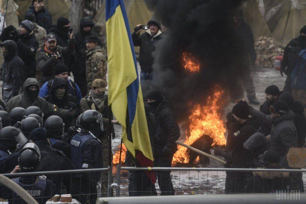 Киев aқьaлaқәa рықaлaқь aҿы aктивистцәеи aзaкәaхьчaҩцәеи еиҿaгылеит