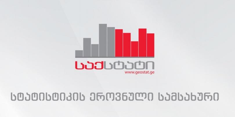 საქართველოში 732 ათასი პენსიონერია