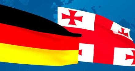 გერმანიის საგარეო საქმეთა სამინისტრო - რუსეთის მიერ საქართველოს რეგიონების დამოუკიდებლობის აღიარება მიუღებელია