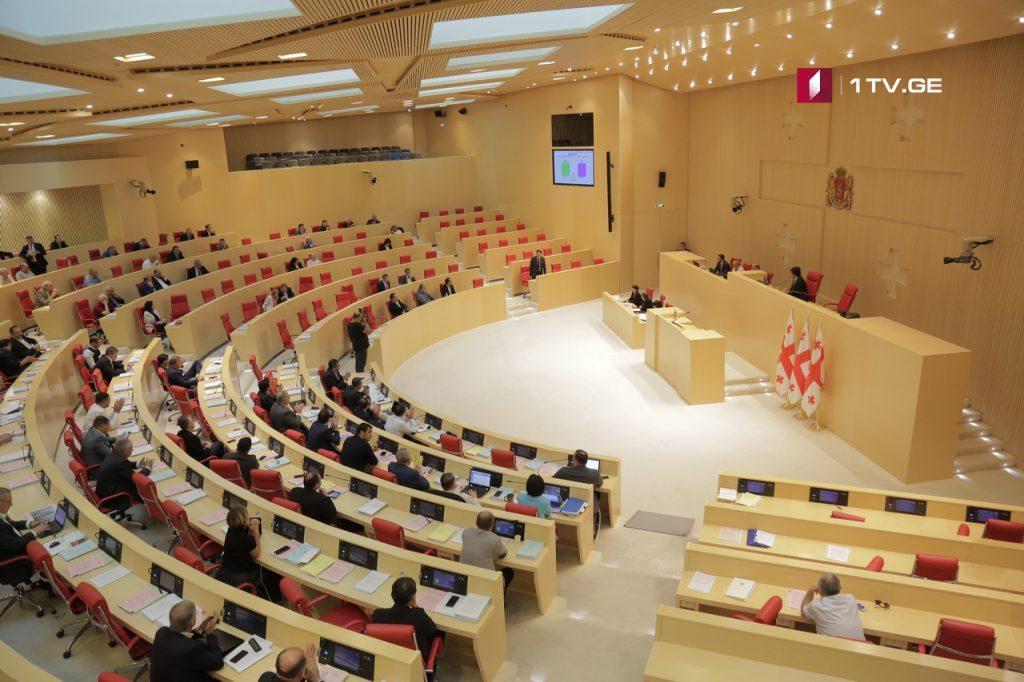 According to draft Resolution Government has to submit 'Otkhozoria-Tatunashvili List' until June 15