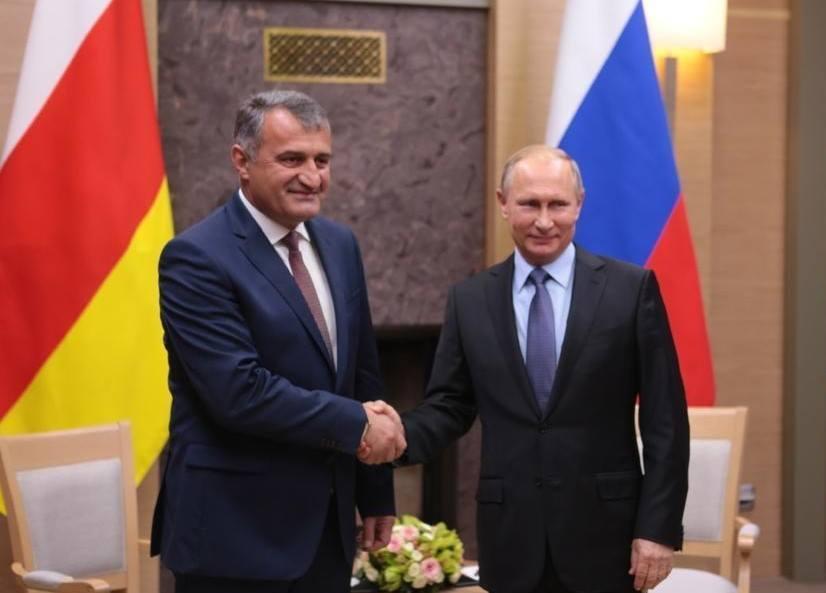 Анaтоли Бибилов Путин Цхинвaлҟa днaиҧхьеит