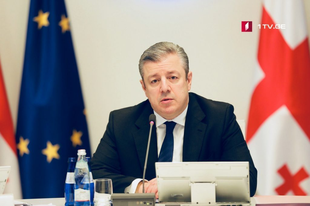 Георгий Квирикашвили - Мы выполняем обещания, в большинстве случаев, было сделано гораздо больше
