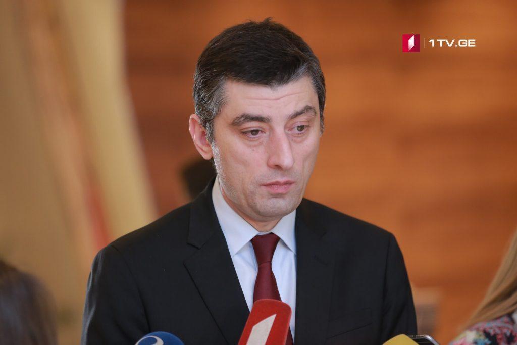 Giorgi Gakharia to meet SwedishInterior Minister