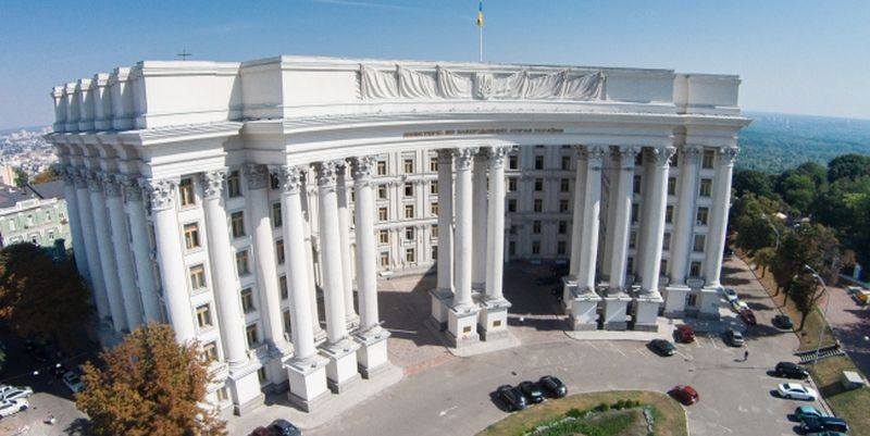МИД Украины - Решение Кремля о высылке украинских дипломатов не повлияет на защиту украинских политзаключенных в РФ