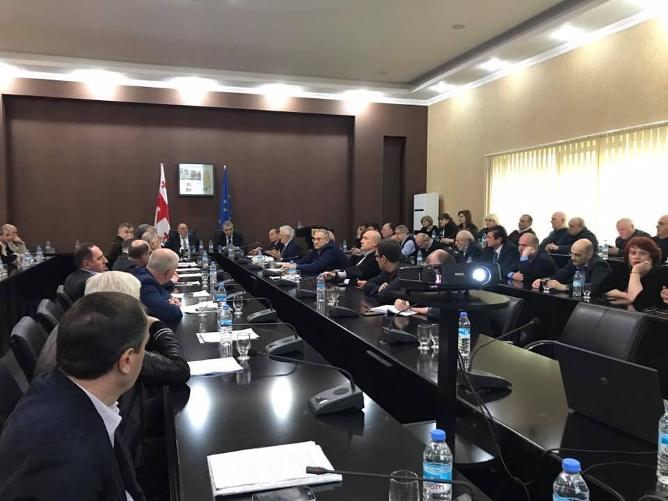 Board of Trustees of GPB did not satisfy Zviad Ratiani's complaint