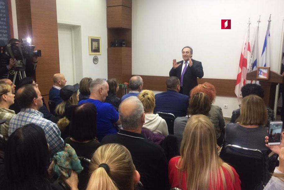 """თბილისში, """"ისრაელის სახლში"""" ებრაული ტურისტული სააგენტოებისთვის პრეზენტაცია მიმდინარეობს"""