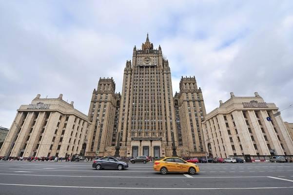 МИД России - Высылка российских дипломатов является недружественным шагом, и Россия примет ответные меры