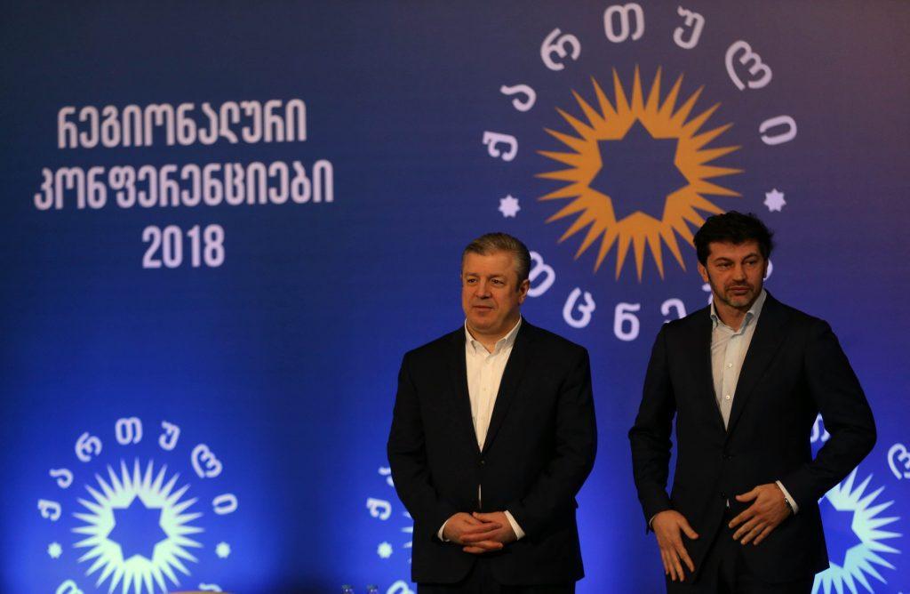 Георгий Квирикашвили - Мы должны достойно нести ответственность