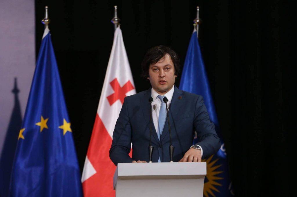 Ираклий Кобахидзе - Мы сохраняем то главное достижение, которого достигли в 2012 году