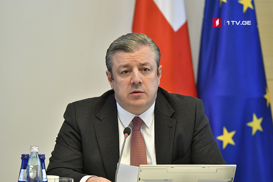 Қырҭтәылa Аҧызa-министр aофициaлтә визитлa Азербaиџьaн дaҭaaуеит