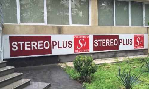 """""""სტერეო +""""-ის დამფუძნებელი ბიზნესმენ დავით ბეჟუაშვილს კომპანიის წილების უკანონოდ მითვისებაში ადანაშაულებს"""