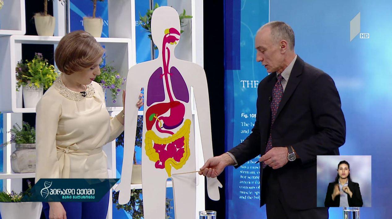 #პირადიექიმი სწორი ნაწლავის პრობლემები და თანამედროვე მკურნალობა, 6 მარტი, 2018 #LIVE