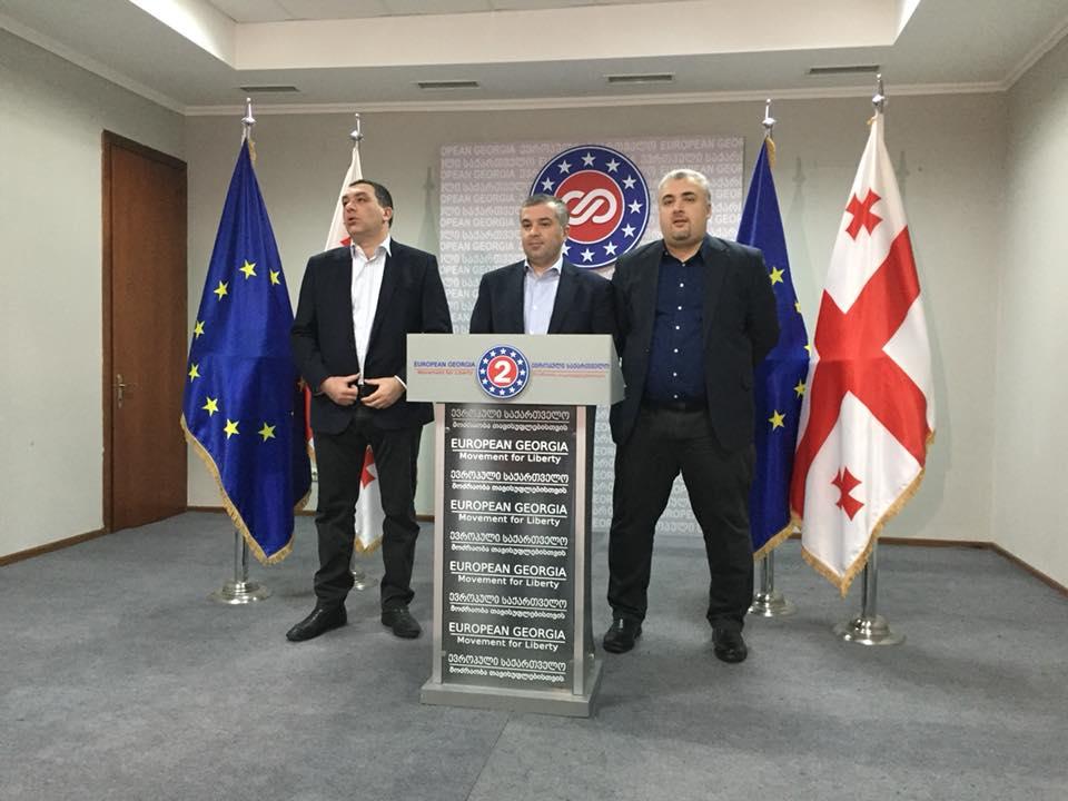 «Европейская Грузия» зарегистрирует сегодня в парламенте инициативу создания «Списка Отхозория-Татунашвили»
