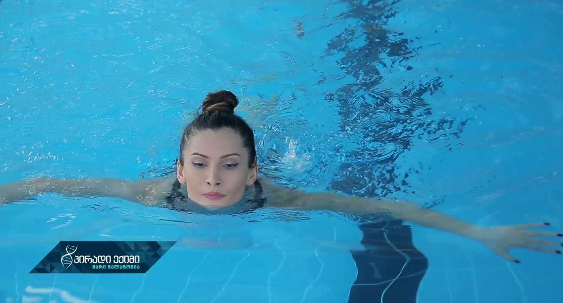 #პირადიექიმი -  წესები, რომლებიც ცურვის დროს უნდა დავიცვათ
