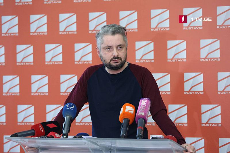 Ника Гварамия - Совет по этике «Рустави-2» объявил выговор журналисту Георгию Габуния, но его заявление полностью ложится в рамки выражения свободы слова