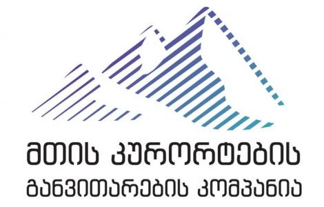 მთის კურორტების განვითარების კომპანიამ საბაგიროს მწარმოებელს ექსპერტების გამოგზავნის თხოვნით მიმართა