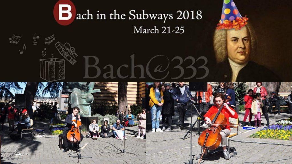 """იოჰან სებასტიან ბახის 333-ე დაბადების დღე - """"Bach in the Subway"""""""