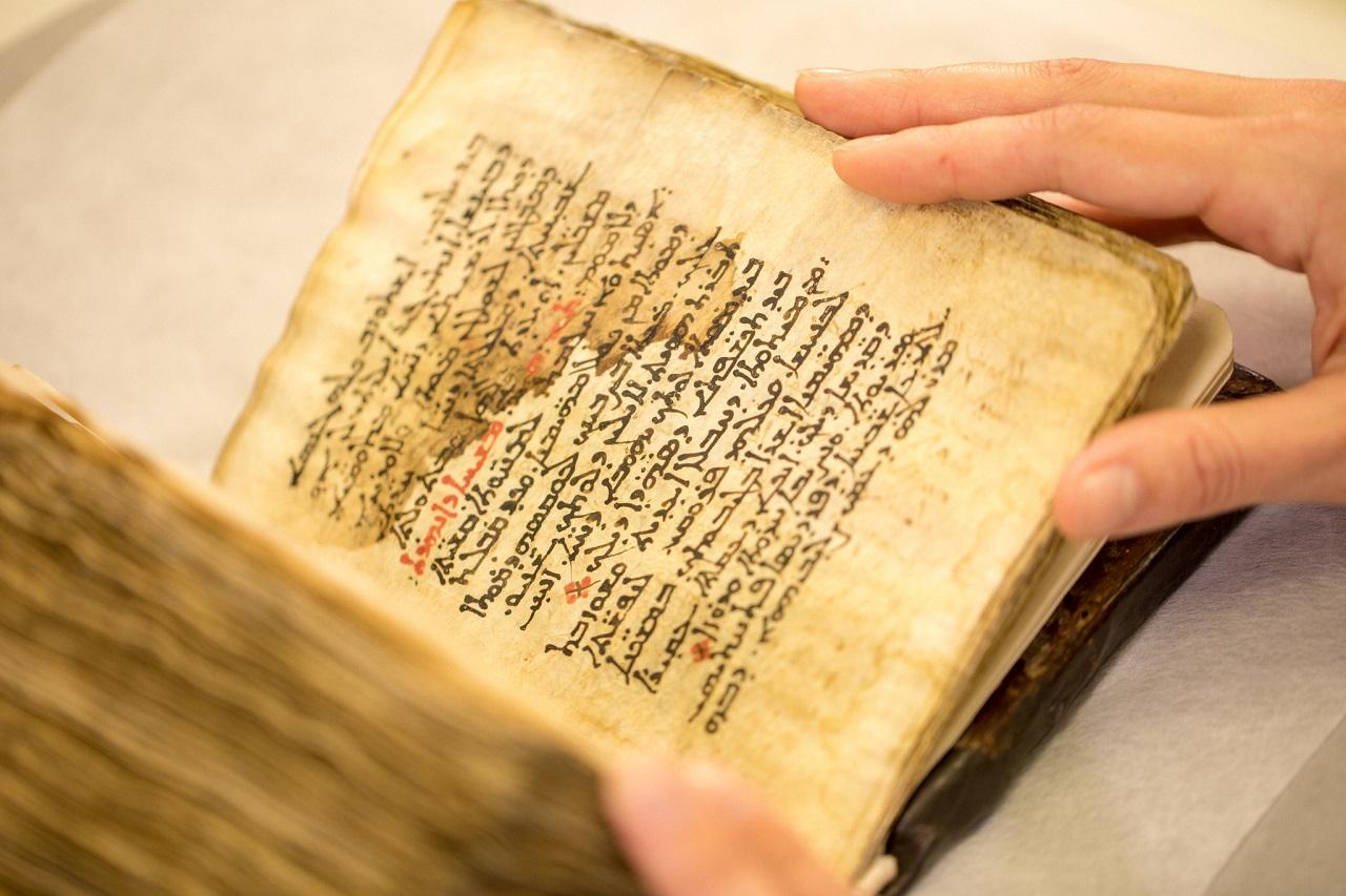 XI საუკუნის რელიგიური ტექსტის ქვეშ დამალული უძველესი სამედიცინო ჩანაწერები რენტგენით აღმოაჩინეს