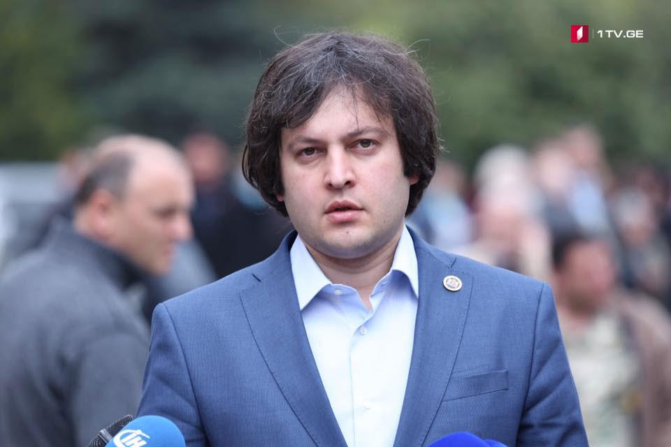 ირაკლი კობახიძე -სამწუხაროდ, რუსეთის მიდგომა  არ იცვლება