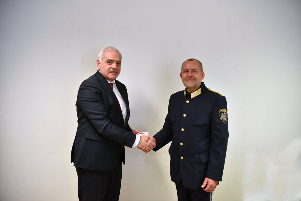 Georgia And Austria To Sign Agreement On Mutual Assistance In