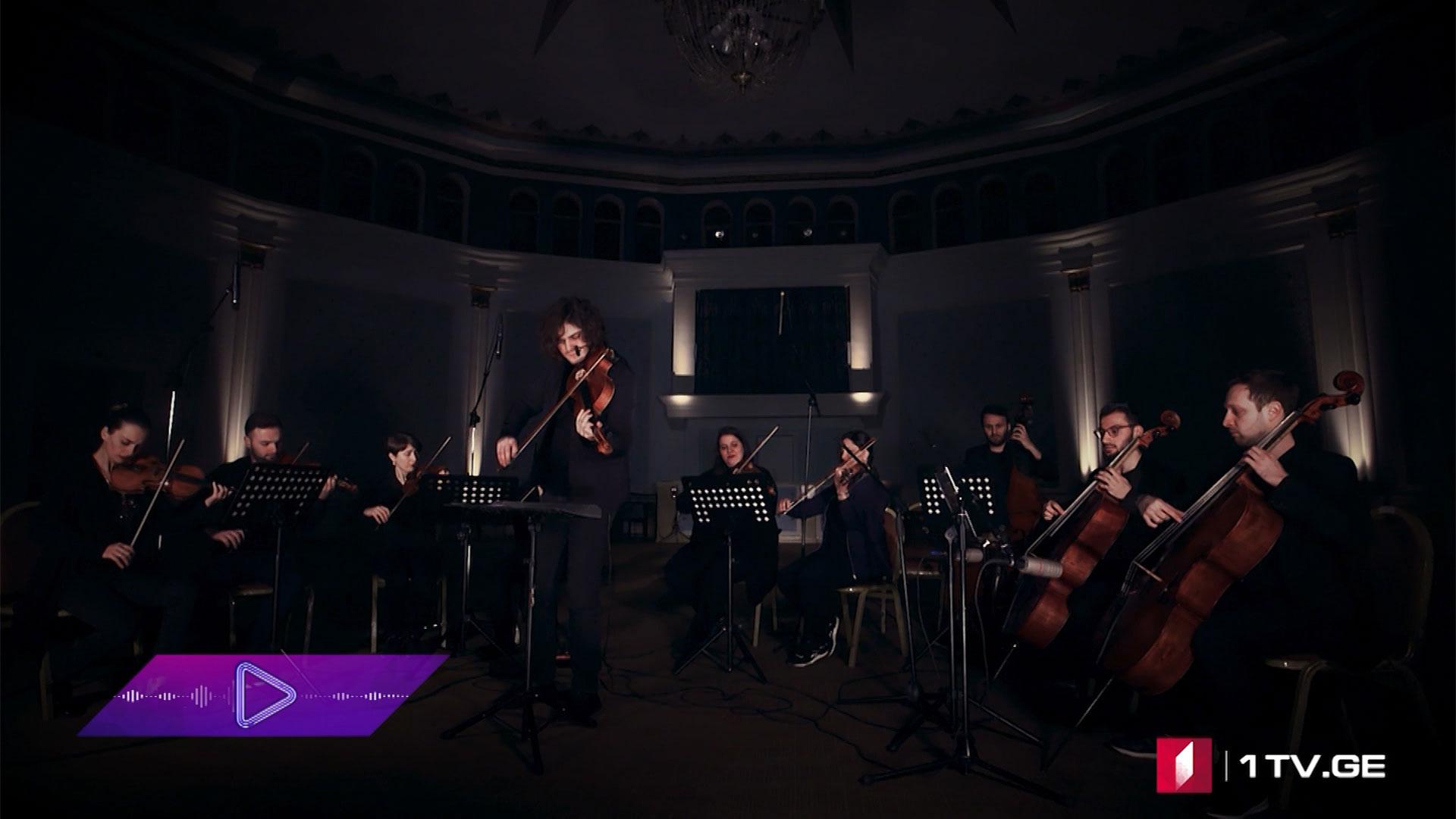 #აკუსტიკა Zagareli & Strings - Smells Like Teen Spirit