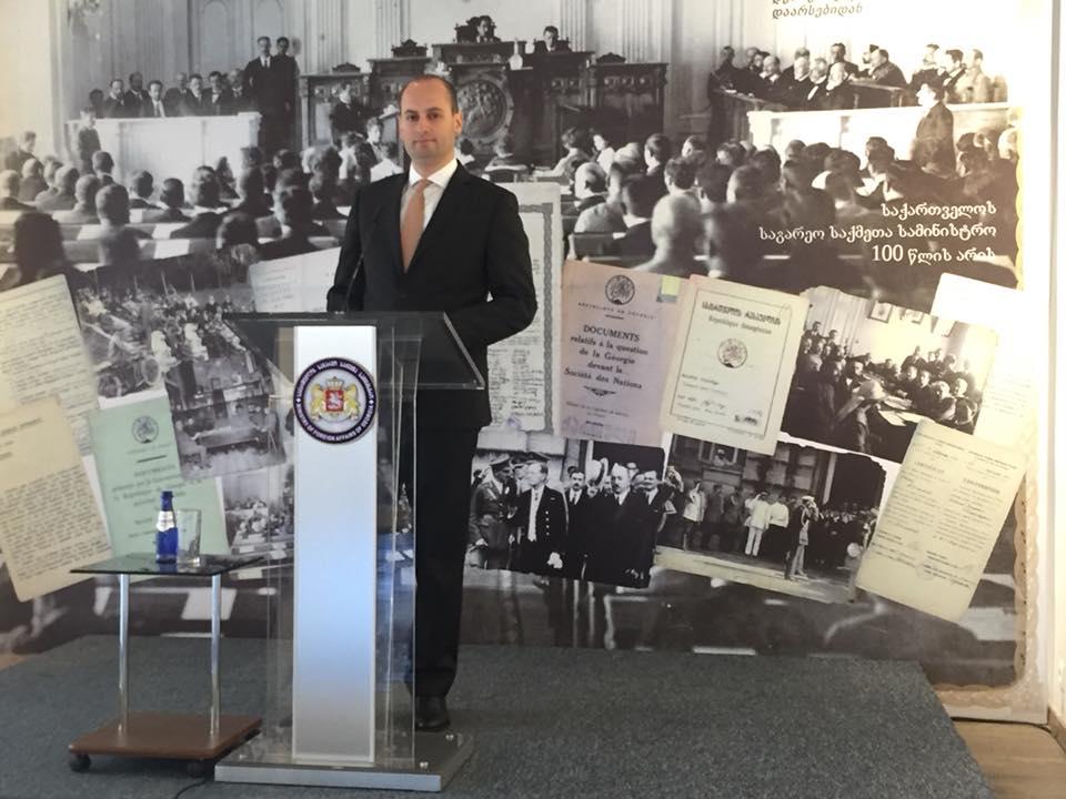 საქართველოს პირველი დემოკრატიული რესპუბლიკის 100 წლისთავთან დაკავშირებით,სხვადასხვა ქვეყანაში 100-ზე მეტი ღონისძიება გაიმართება