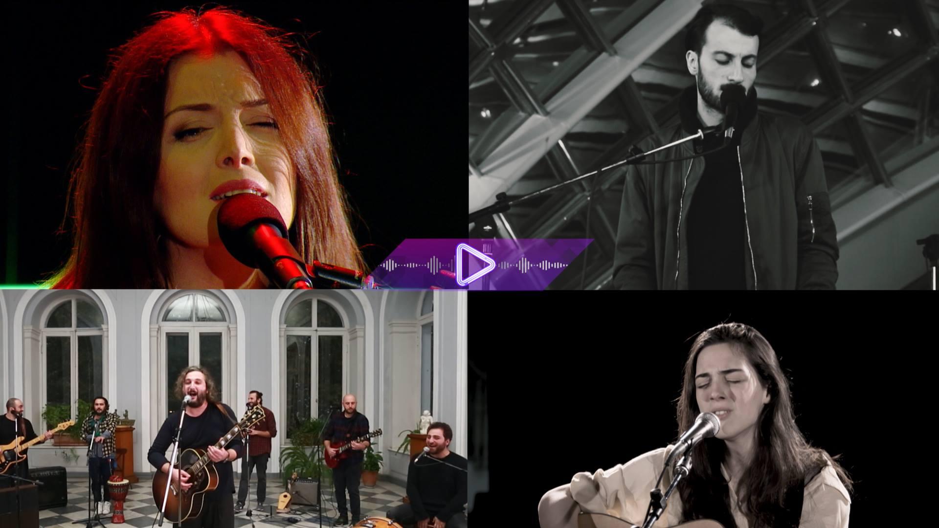 თანამედროვე ქართული მუსიკის სიახლეები - აკუსტიკაში