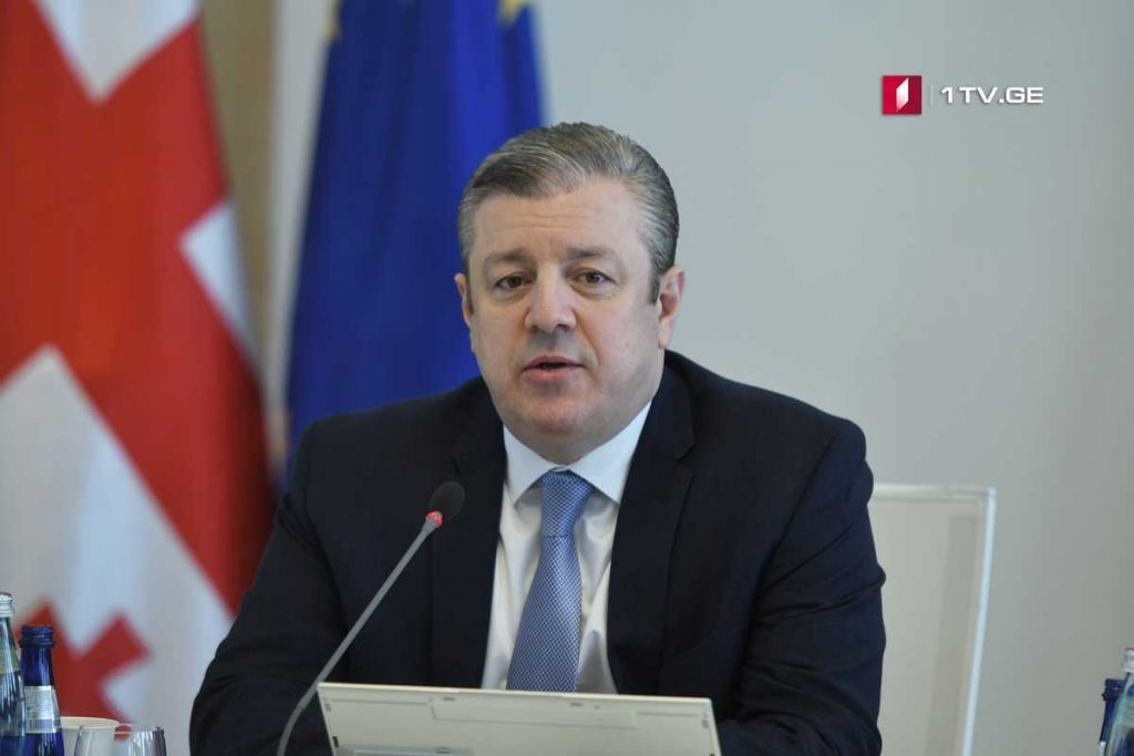 PM: Cooperation with NATO is at the highest level today
