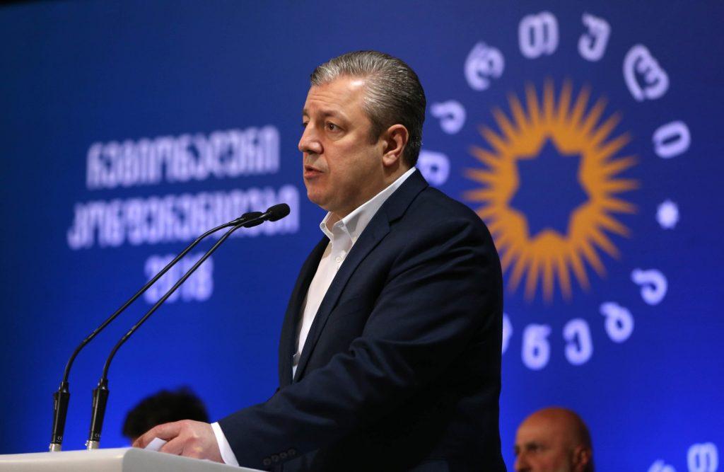 Георгий Квирикашвили – В Квемо Картли есть все условия для дальнейшего развития туризма