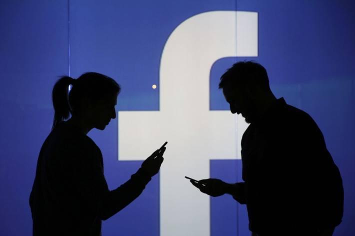 ინდონეზიის ხელისუფლებამ შესაძლოა, ქვეყანაში Facebook-იდაბლოკოს
