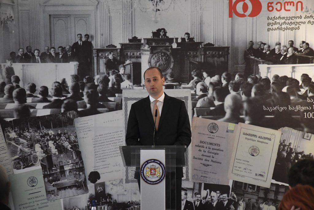 27-28 мая в Тбилиси пройдет форум диаспор