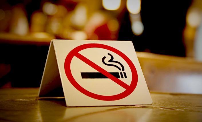 დღეიდან სტადიონებზე თამბაქოს მოწევა იკრძალება