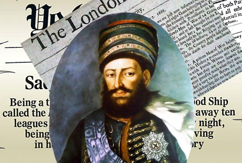 """წიგნის """"მეფე ერეკლე ბრიტანულ და ირლანდიურ პრესაში"""" /პრეზენტაცია/ [გადაცემა VIII]"""